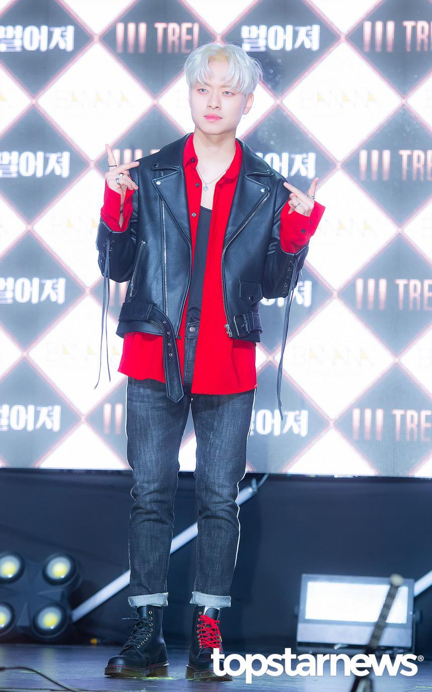 트레이(TREI) 채창현 / 서울, 최시율 기자