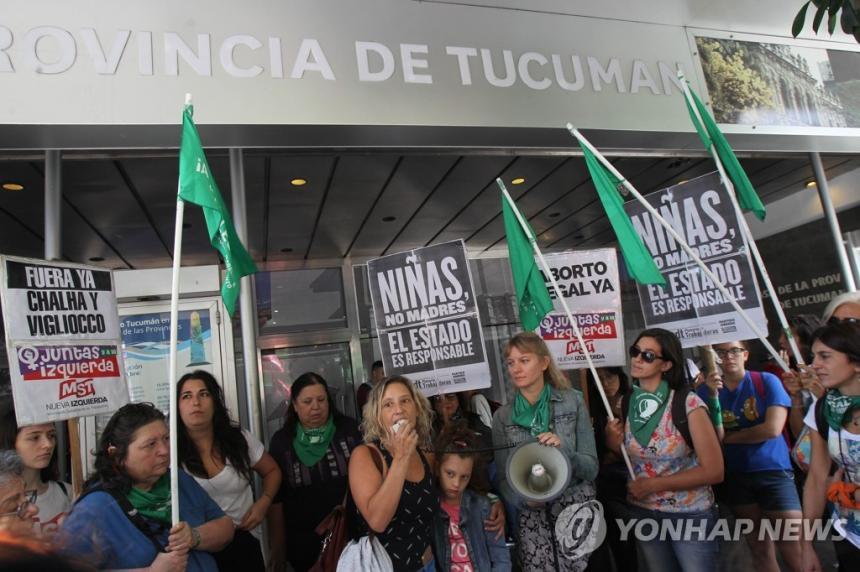 성폭행 임신 11세 소녀의 제왕절개 수술에 항의하는 인권단체 회원들 / EPA=연합뉴스