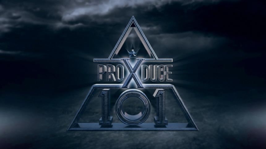 Mnet '프로듀스X 101' 티저