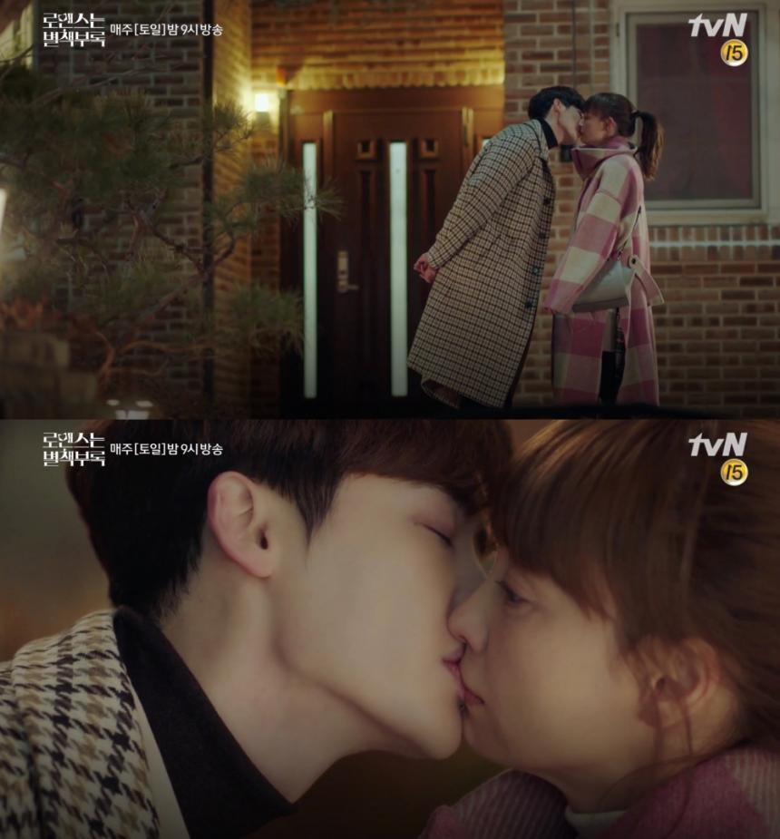 tvN '로맨스는 별책부록' 10회 방송 캡처