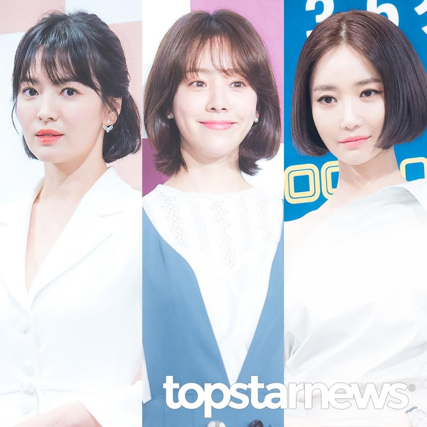 송혜교-한지민-고준희 / 톱스타뉴스 HD 포토뱅크