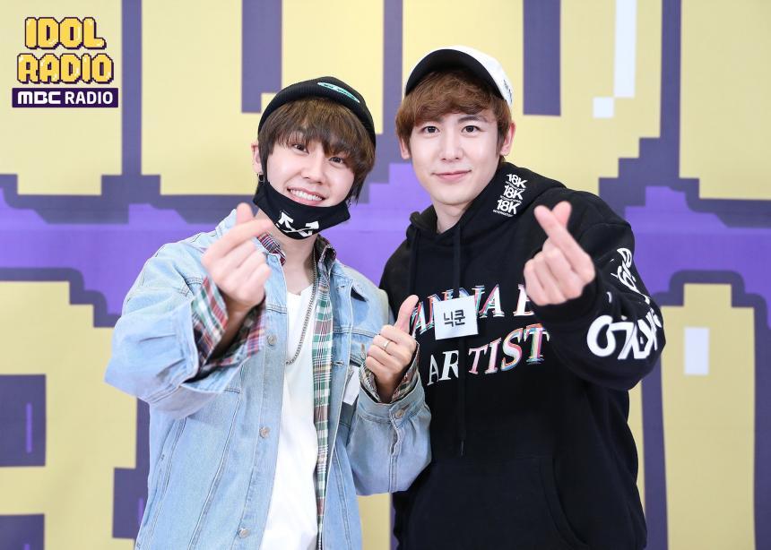 MBC 표준FM '아이돌 라디오'