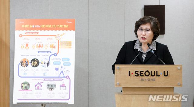 문미란 서울시 여성가족정책실장이 7일 오전 3.8 세계여성의날을 맞아 '3.8 성평등도시 서울 추진계획'을 발표했다. / 뉴시스
