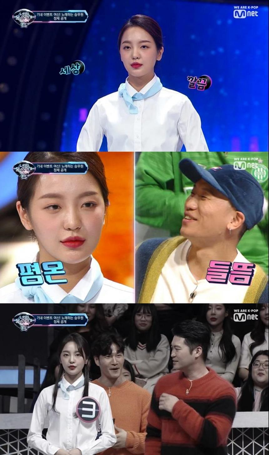 Mnet '너의 목소리가 보여 시즌6' 방송 캡처