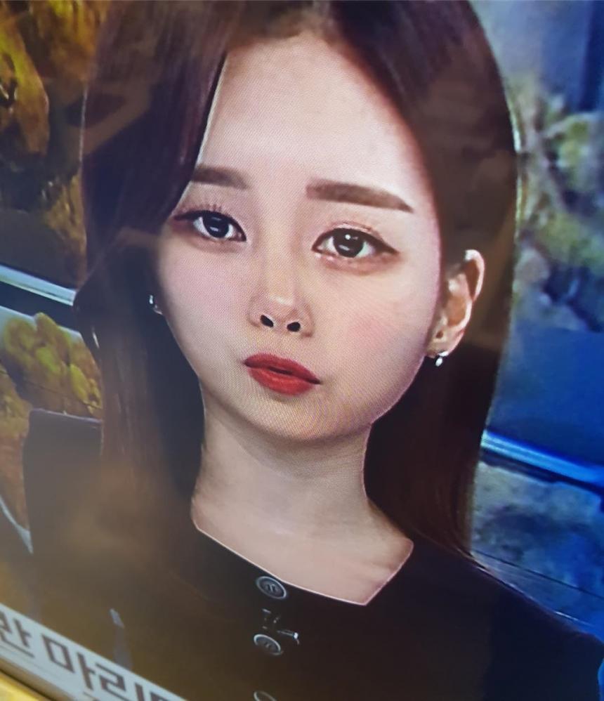 아나운서 박소현 인스타그램