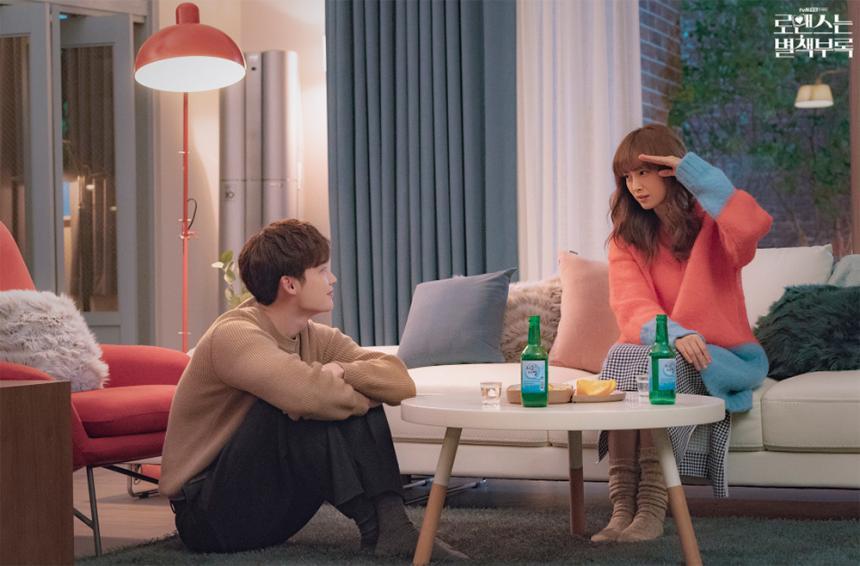 tvN '로맨스는 별책부록' 현장 포토