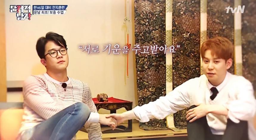 하석진-박경 / tvN '문제적 남자' 방송캡처
