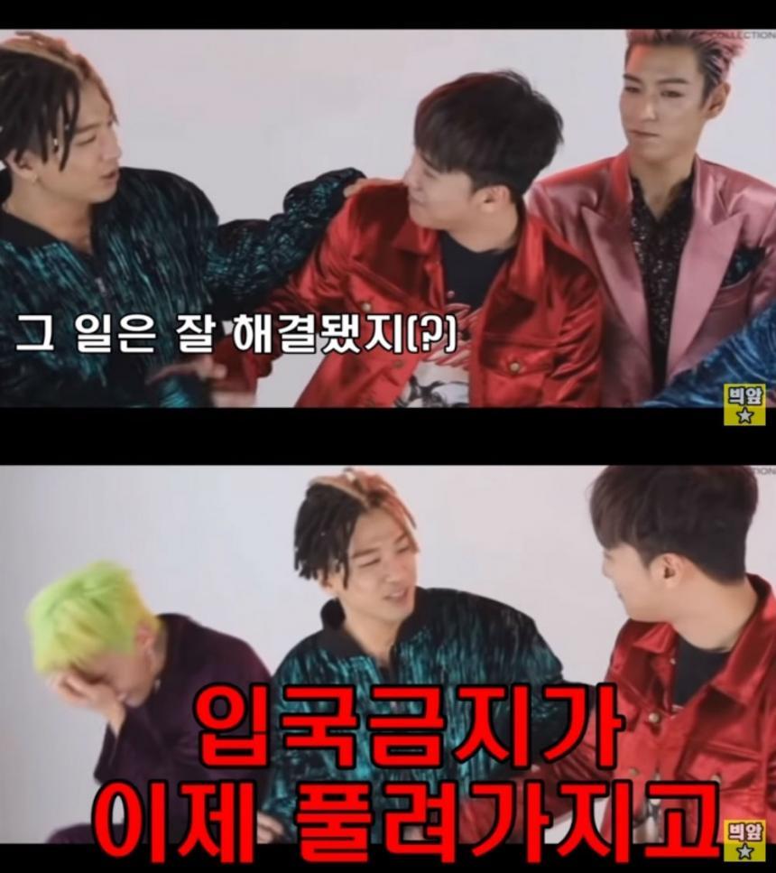 유튜브 채널 '븨앞[VIP]' 영상 캡처
