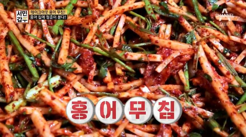 채널A '서민갑부' 방송 캡처