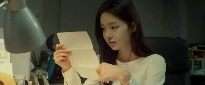 '질투의 역사' 스틸컷 / 유앤정필름 제공