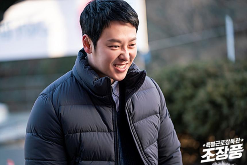 MBC '특별근로감독관 조장풍' 공식사이트