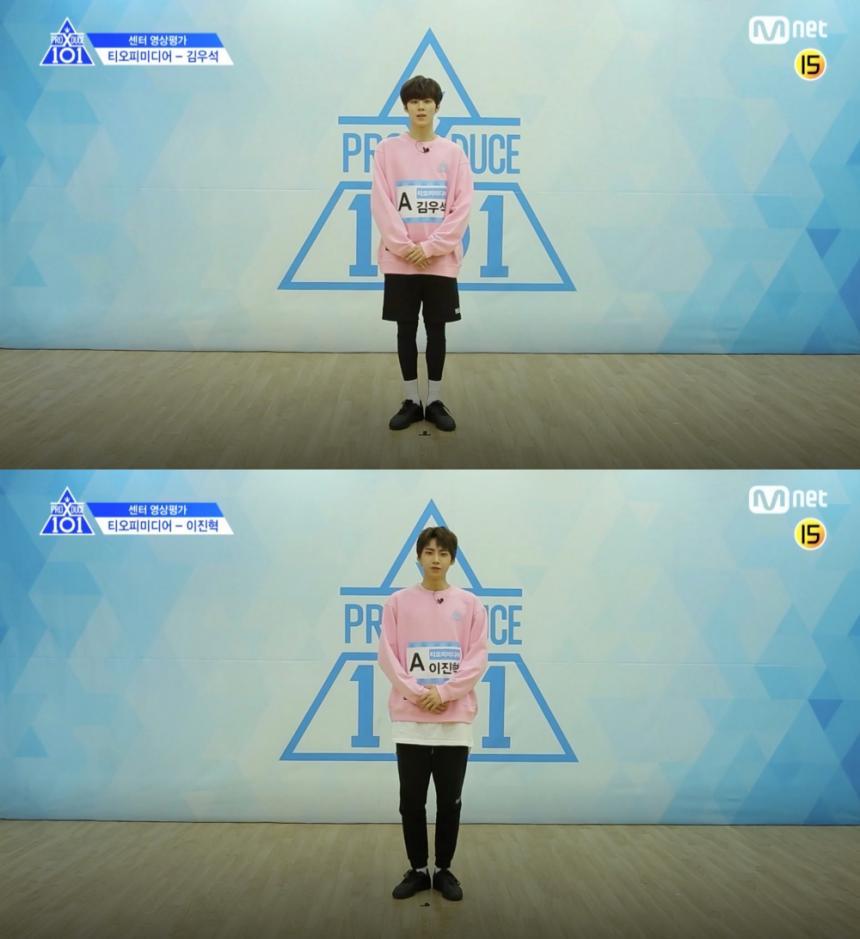 업텐션 우신-웨이 / Mnet '프로듀스X101' 네이버 TV캐스트