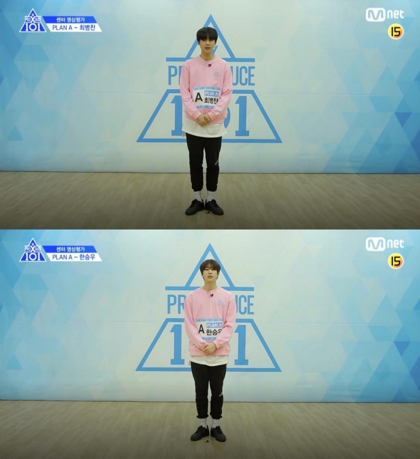 빅톤 최병찬-한승우 / Mnet '프로듀스X101' 네이버 TV캐스트