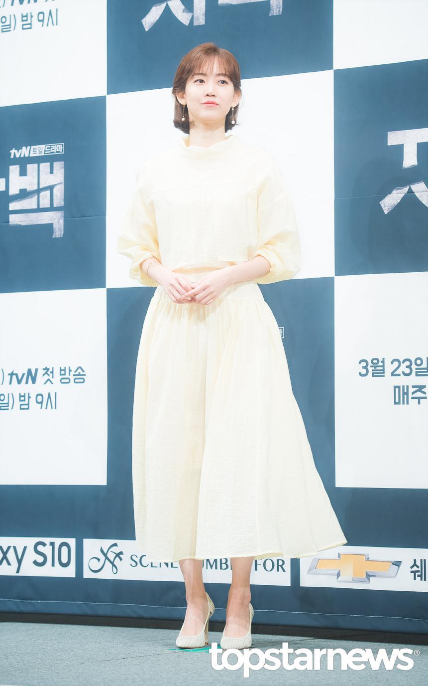 신현빈 / 서울, 정송이 기자