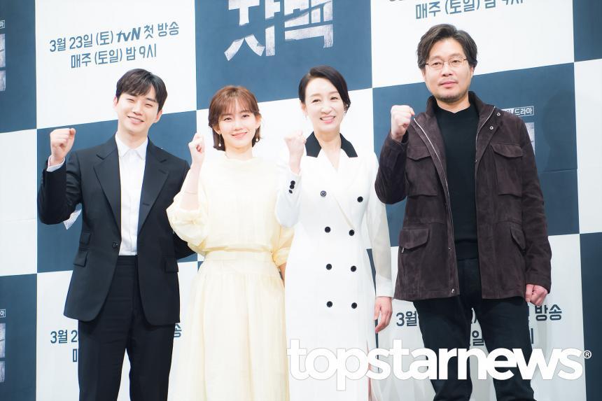 자백 출연진 / 서울, 정송이 기자