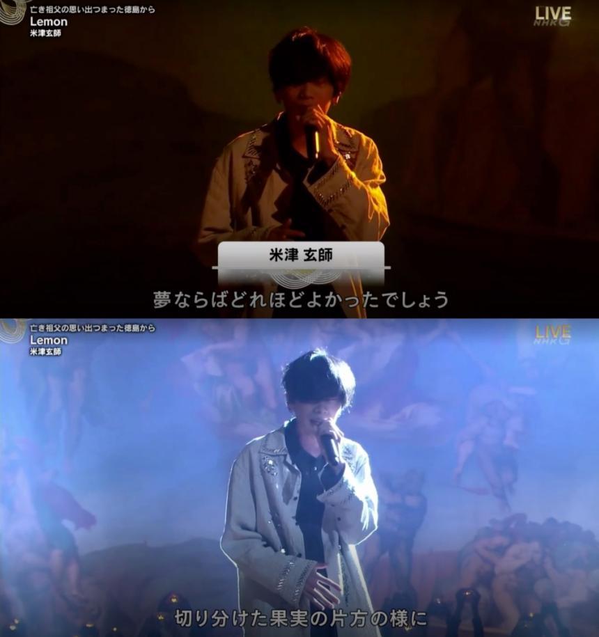 NHK '홍백가합전' 방송 캡처