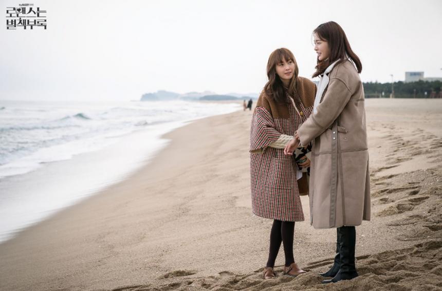 tvN '로맨스는 별책부록' 스틸컷 이나영-정유진 / tvN