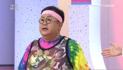 KBS1 '아침마당' 방송 캡처