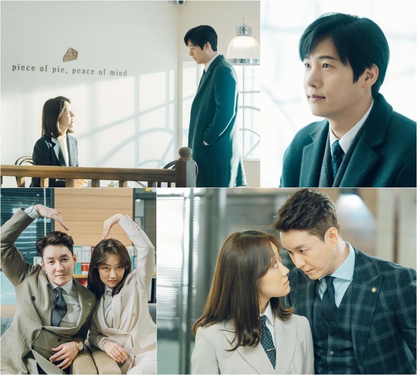 tvN 수목드라마 '진심이 닿다'