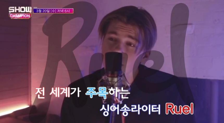 MBC '쇼 챔피언' 방송화면 캡처