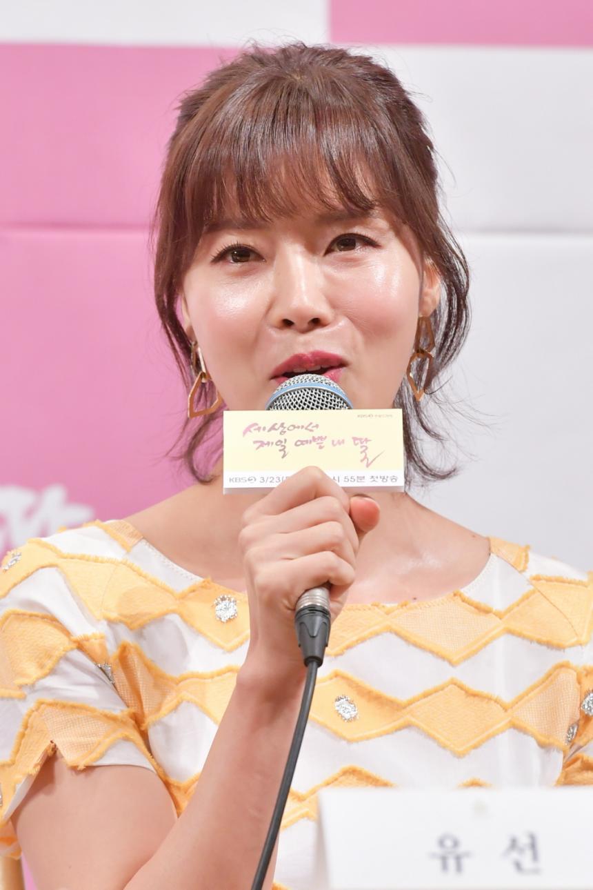 유선 / KBS 제공