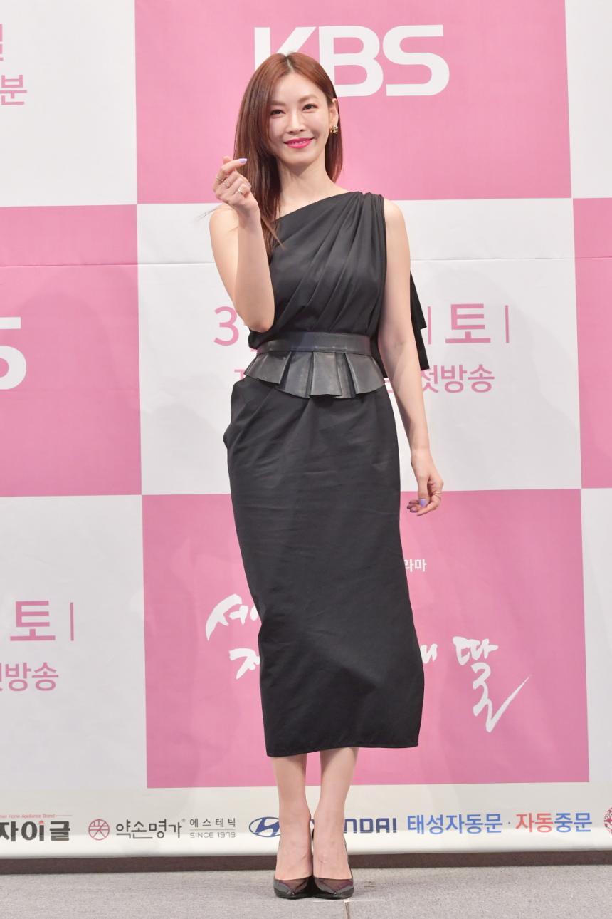 김소연 / KBS 제공