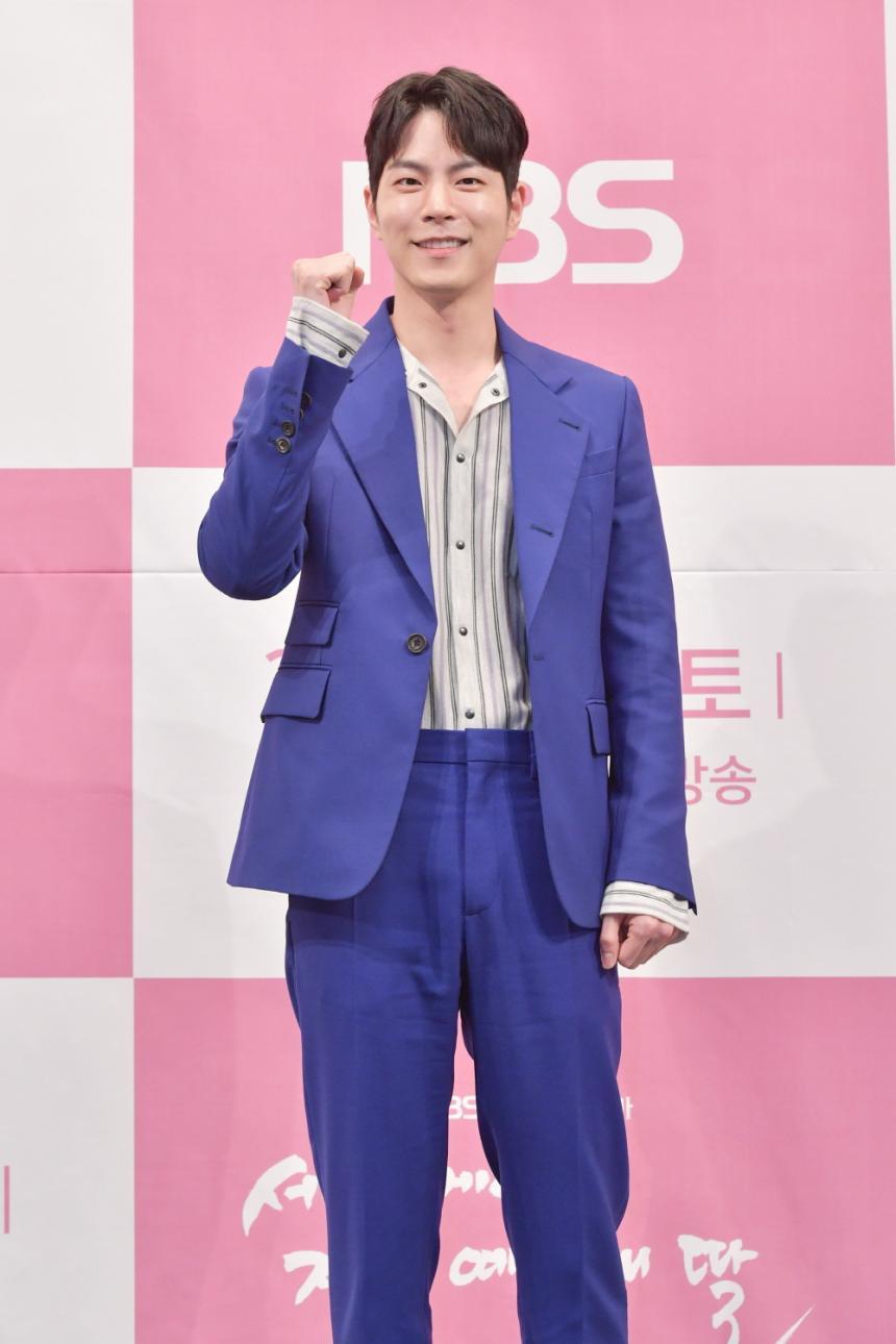 홍종현 / KBS 제공