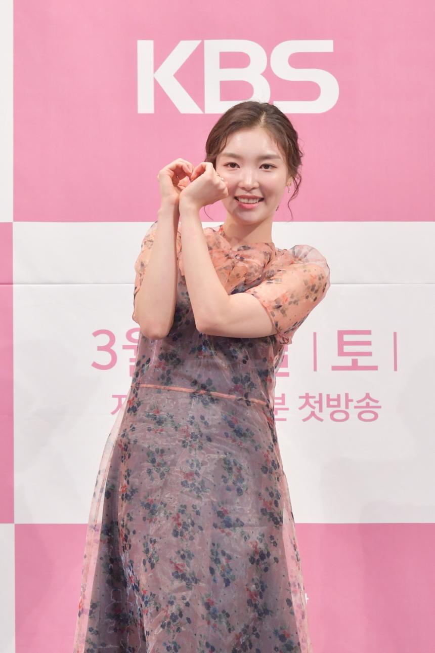 김하경 / KBS 제공