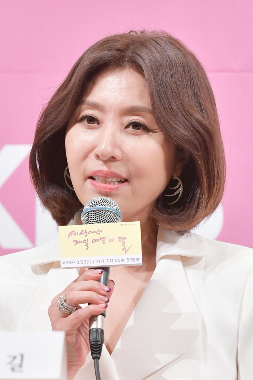 최명길 / KBS 제공
