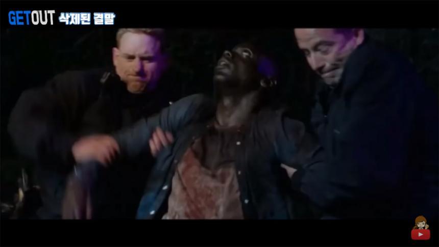 유투버 '카랑' 영상 캡처