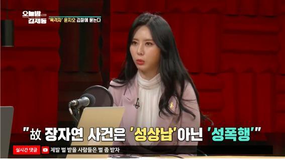 KBS '오늘밤 김제동' 방송 캡처