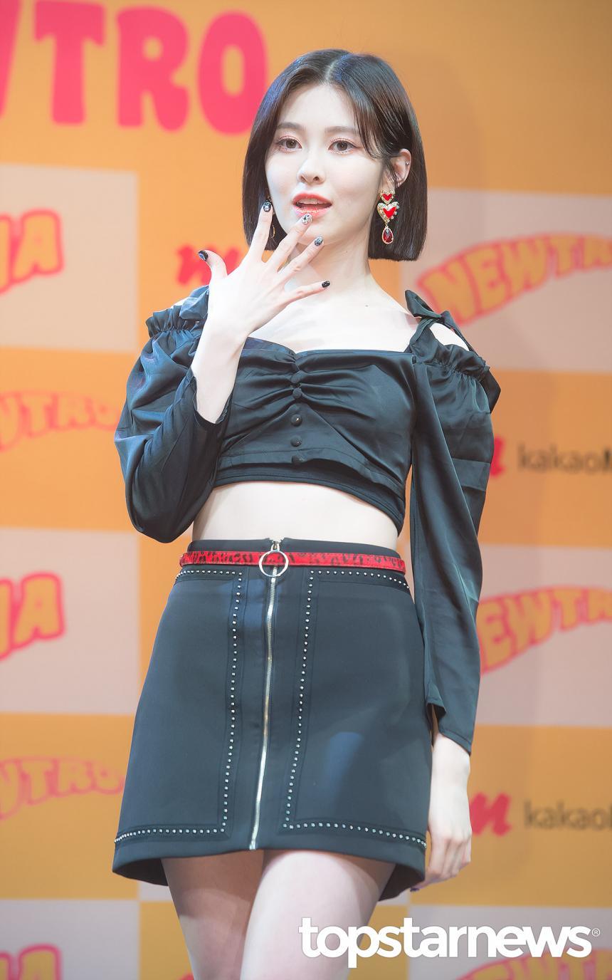 다이아(DIA) 예빈 / 서울, 정송이 기자
