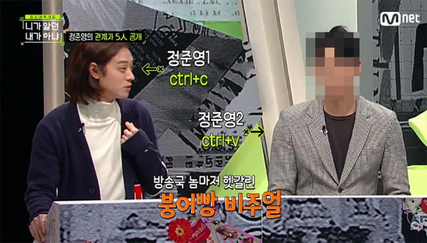 정준영-친형 /