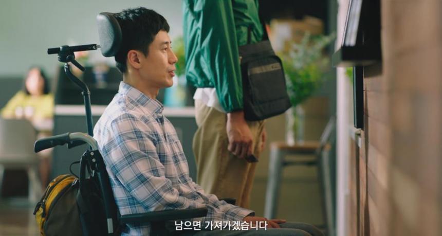 '나의 특별한 형제' 티저 / 딜라이트