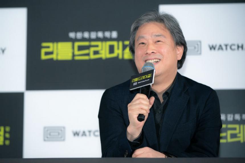 박찬욱 감독 / 왓챠 제공