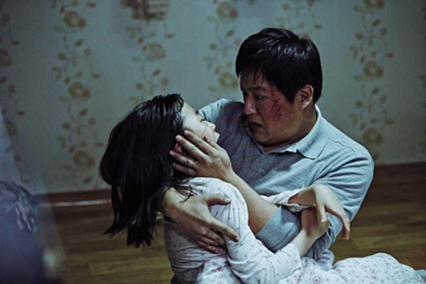 영화'곡성' 스틸컷 / 네이버영화