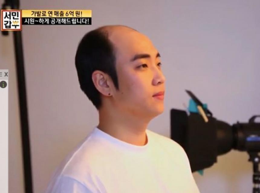 채널A '서민갑부' 가발 조상현 씨 /&nbsp;채널A '서민갑부'  방송캡처<br>