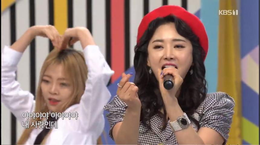 가수 성은, '전국노래자랑'서 섹시미 벗고 애교 뽐내… 대체 나이가?