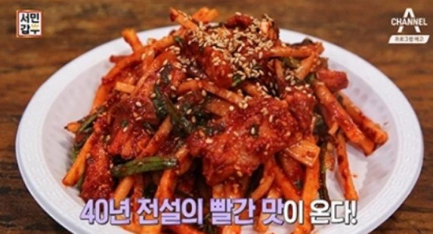 '서민갑부' 방송캡처