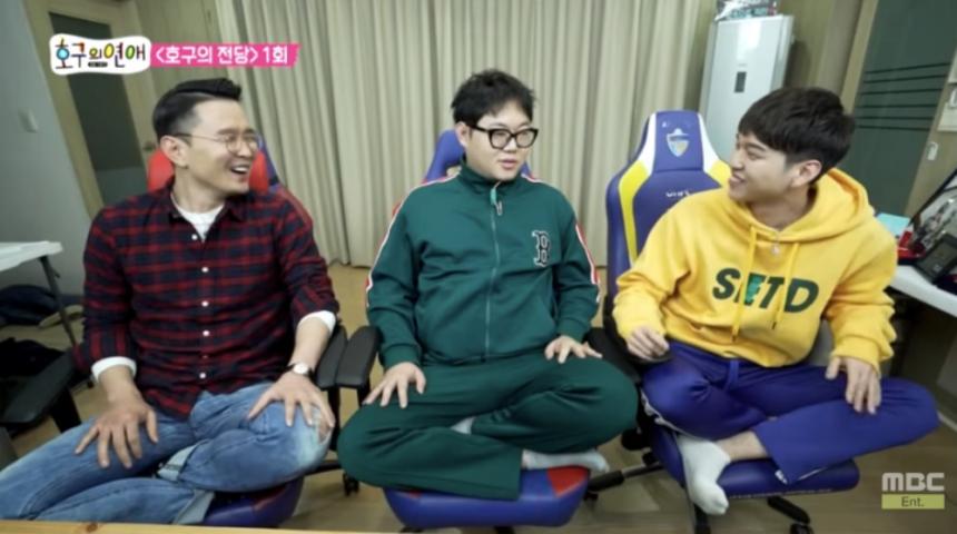 윤형빈-감스트- /