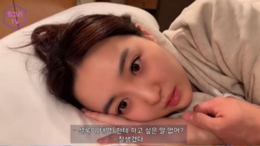 김소영 임신 소감 /