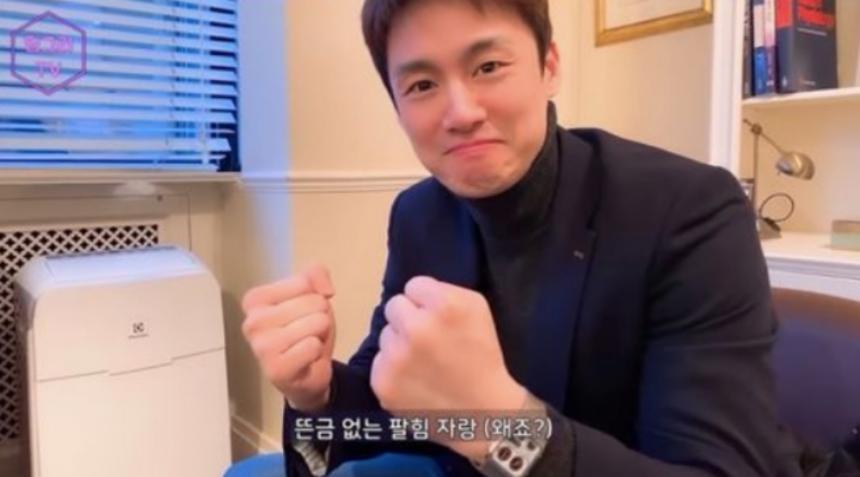 오상진 /유튜브 채널 '김소영의 띵그리TV' 캡처