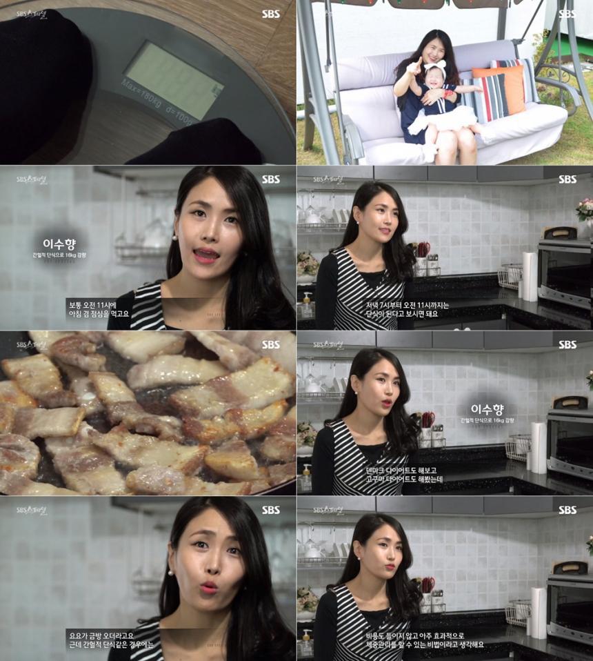 SBS '스페셜' 방송 캡처