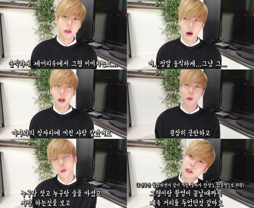 강혁민 유튜브 캡처