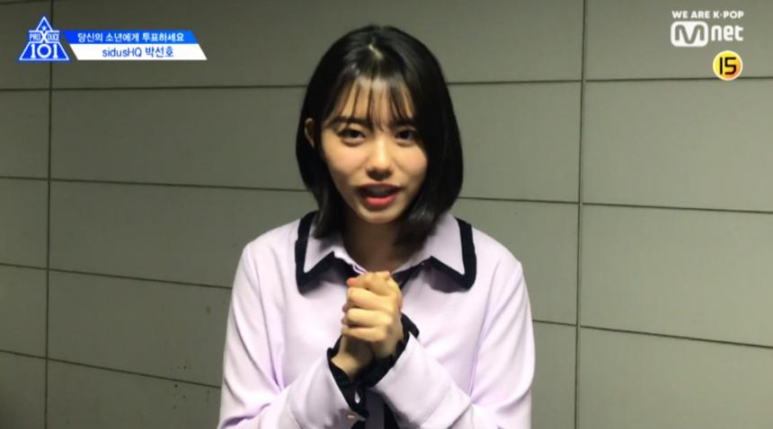 김소혜 '프로듀스X101' 박선호 자기 PR영상 지원사격 영상