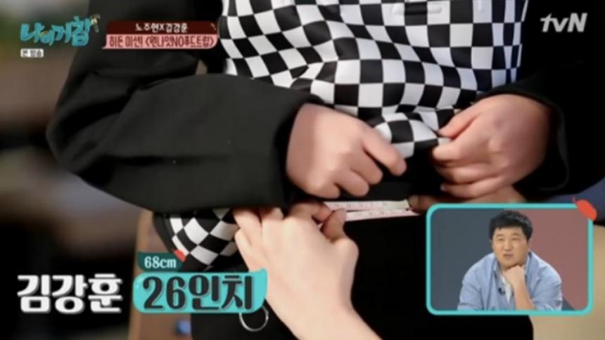 김강훈 /tvN '나이거참' 방송캡처