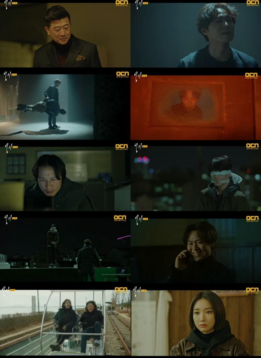OCN '빙의'방송캡처