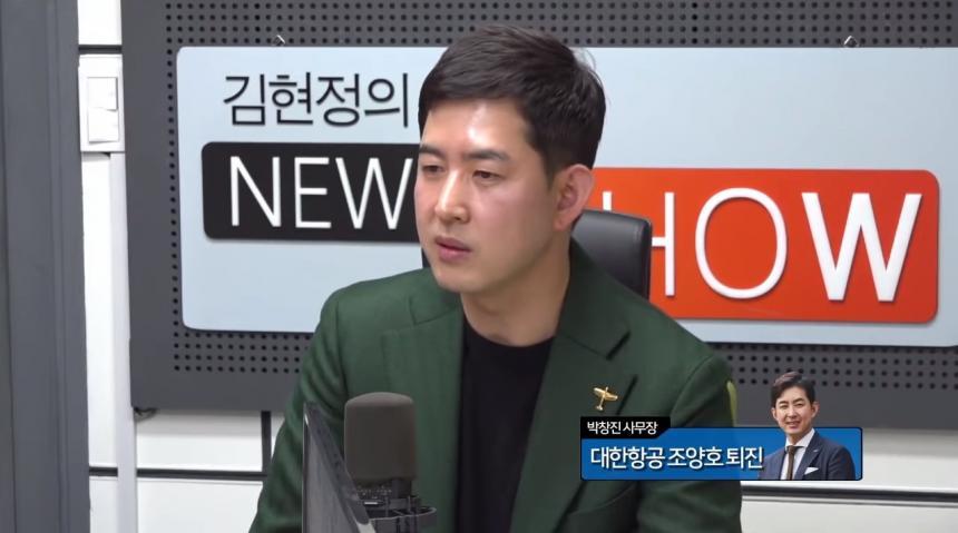 CBS '김현정의 뉴스쇼' 방송 캡쳐