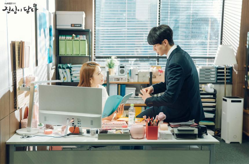 tvN '진심이 닿다' 비하인드 포토
