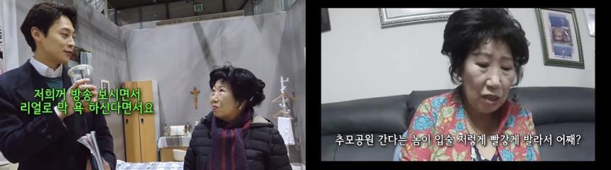 박막례 할머니 유튜브